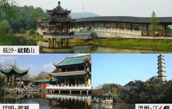 Companion Fare Changsha / Kunming / Wenzhou (CX/KA)