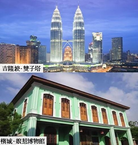 Malaysia Promotion Fare (KA/CX)