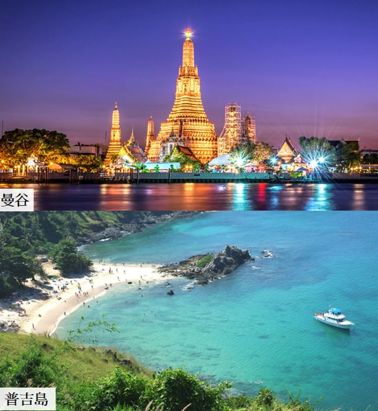 Promotional Fare Bangkok / Phuket(CX/KA)
