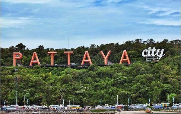 Pattaya 3 Days 2 Nights Package (HX)