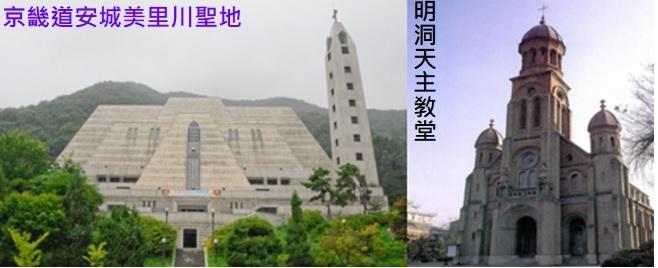 韓國首爾5天朝聖團