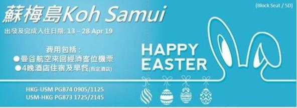 Koh Samui Happy Easter Package