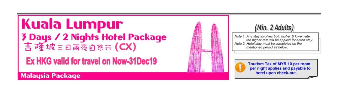 Kuala Lumpur 3Days/2Nights Hotel Package(CX)