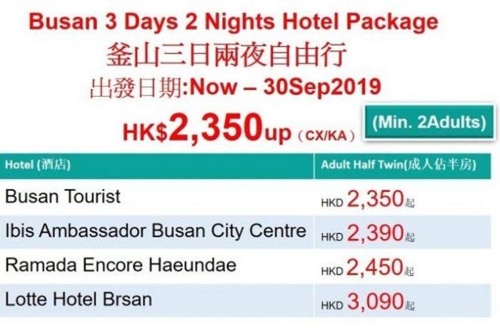 Busan 3 Days 2 NIghts Hotel Package(CX/KA)